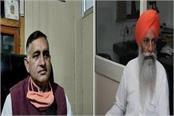 haryana news former mla on chadhuni for calling pm modi ravan