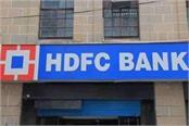 mumbai police s salary accounts will shift to hdfc bank