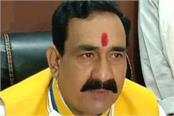 narottam said  andal kansana had dropped the government not me