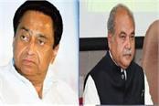 union minister narendra tomar and former cm kamal nath and fir