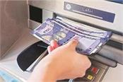 sbi changed the rules for withdrawing cash from atm let s know