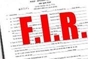 case has been registered against granthi