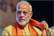 modi government s big decision for farmers increases ethanol price