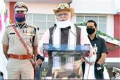 chief minister s big announcement for the welfare of dependents of policemen