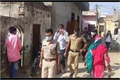 2 dead body found in a house in karnal