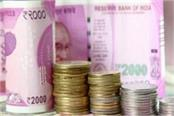 rupee lost nine paise to 73 58 per dollar after losing initial gains