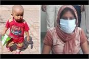 jind child murderer aunty case new revelation