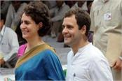 up by election congress declared star campaigner included 30 in list