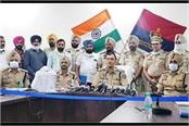 1 person arrested with heroin worth 25 crores
