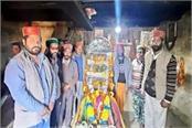 god kshetrapal in new chariot