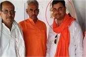 ballia scandal bjp mla stuck in bad support of accused issued cause notice