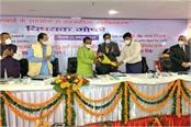 seminar was organized for cooperative empowerment