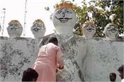this family celebrates dussehra in a different way