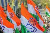 up by election big shock to congress candidate from tundla form rejected