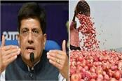 onion prices will come down before diwali