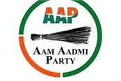 baroda by election aap will not support any candidate