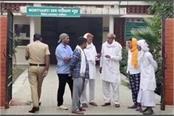 farmer shot dead accused as gunman at petrol pump