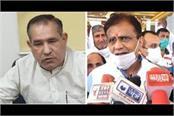 dhankar said jogiram sihag not aware of agricultural laws