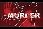 barabanki havan s husband accused wife of ruthless murder dowry death