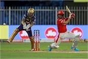 kkr vs kxip 46th match live cricket score