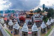 pashupatinath temple unique confluence of religion culture and spirituality