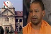 hc seeks response from yogi government on pollution