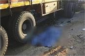 farmer s death in road accident