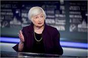 biden nominate janet yellen for treasury secretary