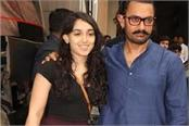aamir khan daughter ira khan dating her father fitness coach