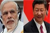 china perceives rising india as rival us report