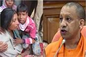 ruthless murder of the girl in kanpur deputy cm directed