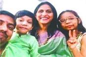 crime news female doctor brutally murdered by entering house
