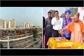 up yogi government s ambitious project  kanpur metro  completes one year