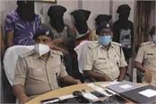 police arrested 12 cyber criminals from deoghar