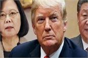 despite china s warning us taiwan sign blueprint for economic ties