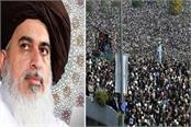 huge crowd gathers for pakistani firebrand cleric s funeral