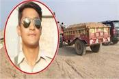 up police soldiers killed by mafia mafia trampled by tractor