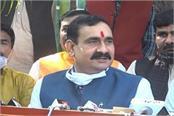 again lockdown in madhya pradesh