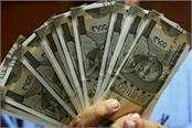 get 36000 rupees every year by adding 2 rupees
