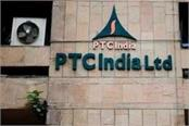 ptc india s net profit declined 3 8 to rs 194 crore in q2