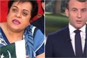 pak human rights minister shirin mazari apologizes to france