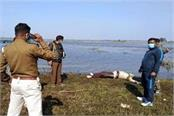 dead body of youth found in koderma from dam taken out with the help of divers