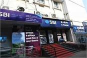 sbi alert said strict action will be taken without permission