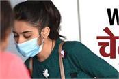 international news who corona virus david nabarro italy mexico india iran