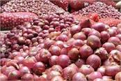 uttar pradesh has the highest number of onions bihar is second