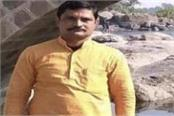 mahendra singh lawyer of the victim in the makhi case died