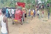 teenager dies in bhagalpur due to overturning of tractor