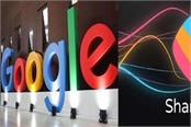 google in talks to acquire indian social media startup sharechat report