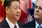 australia demands china apologise for posting  repugnant  fake image