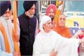 sgpc will support struggling farmers at all levels bibi jagir kaur